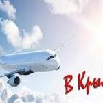 Екатеринбург и Крым в летнем сезоне свяжет 21 рейс в неделю