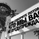 Наркоконтроль Крыма — за проведение «КаZантипа» на полуострове