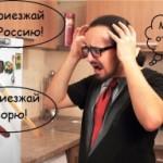 Иностранцев в Россию будут завлекать говорящими магнитами