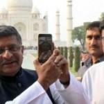 На территории Тадж-Махала появился бесплатный Wi-Fi