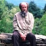 Первый музей Солженицына открылся в Кисловодске