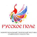 """Фольклорный фестиваль """"Русское поле"""" пройдет в """"Царицыно"""""""