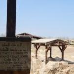 Место крещения Иисуса признано объектом Всемирного наследия