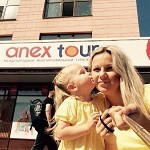 Определены победители фотоконкурса от ANEX Tour