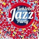 Международный фестиваль джаза пройдет в Крыму