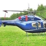 В Печоро-Илычском заповеднике построят вертолетную площадку