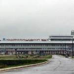 Россиянам и украинцам придется летать друг к другу в гости через третьи страны