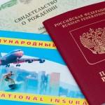 Что делать, если вы потеряли паспорт за границей