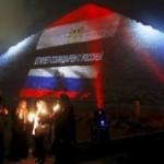 Пирамиду Хеопса окрасили в цвета флагов России, Франции и Ливана