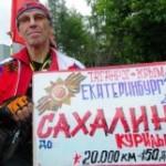 «Победа над собой». Турист-колясочник объехал всю Россию автостопом
