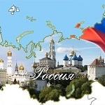 В РФ будут развивать бюджетные поездки