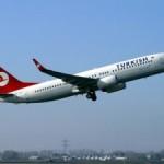 «Турецкие авиалинии» предложили переоформить билеты