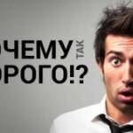 Новогодний отдых в России подорожал на 15 процентов