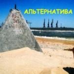 Белорусские туроператоры не продают туры в Египет россиянам