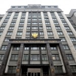 Турбизнес начал собирать наказы кандидатам в депутаты Госдумы