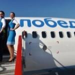 Почему «Победе» не удается полететь в Минск