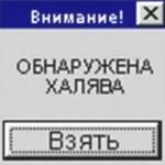 «Азербайджанские авиалинии» открыли новый тариф: много дешевых билетов