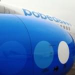 «Победа»: 10 процентов пассажиров были перевезены за 999 рублей в 2015 году