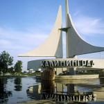 Отчет об экскурсии с гидом по Калининграду