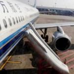Неопытная пассажирка отменила рейс, перепутав запасной выход с туалетом