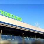 Четвертый аэропорт Москвы открывается сегодня