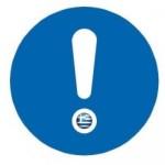 Визовый центр Греции меняет режим работы
