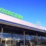 Добраться до нового аэропорта Москвы можно будет по единому билету