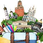 Форум «Путешествуй по России» – уже скоро