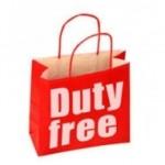 Аэропорт Тюмени обзаведется Duty Free