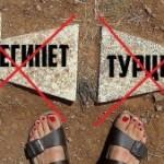 Туристы выбрали замену Египту и Турции