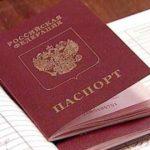 Пошлина за выдачу загранпаспорта может увеличиться