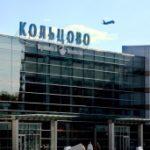 Грузчик пытался задушить уборщицу в аэропорту Екатеринбурга
