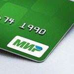УФС запустили оплату билетов картой «Мир»