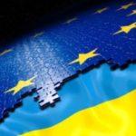 Комитет Европарламента поддержал отмену визы для Украины