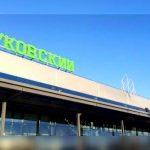 В аэропорт Жуковский могут провести железную дорогу