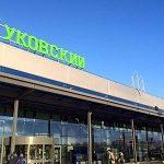 """Начинаем отправлять туристов из аэропорта """"Жуковский"""""""