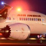 Вылет самолета задержан из-за сообщения о бомбе в Индии
