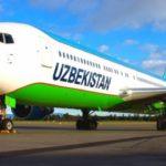 «Узбекские авиалинии» запускает оплату билетов банковскими картами