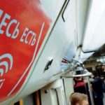 Единая зона Wi-Fi появилась на всем общественном транспорте Москвы
