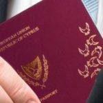 Гражданство на Кипре стало проще получить