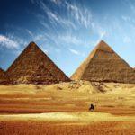 Египет вернётся не раньше 2017 года