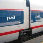 Поезд Москва — Берлин: время в пути сократится до 20 часов