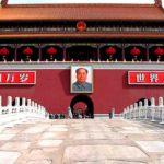 Легенды Пекина