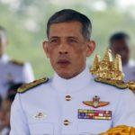 Парламент Таиланда провозгласил нового короля