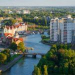 Калининград запустит скидочную карту туриста