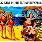 Россиянам рекомендовано не выходить из отелей в Турции