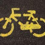 Москва обзаведется новыми велодорожками