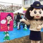 Плюшевая игрушка поможет туристам разобраться в метро Токио