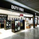 Пассажиры Домодедово смогут совершать покупки в дьюти-фри онлайн со скидками