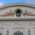 Заглянуть за кулисы концертных залов можно в Австрии
